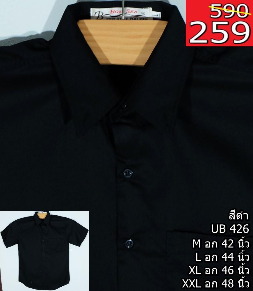 DSCF9625xxx