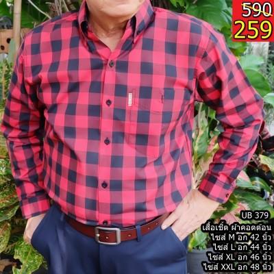 zUNCLE รูปพ่อ_210604_16
